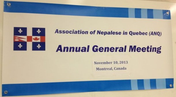 11th Annual General Meeting of ANQ concluded